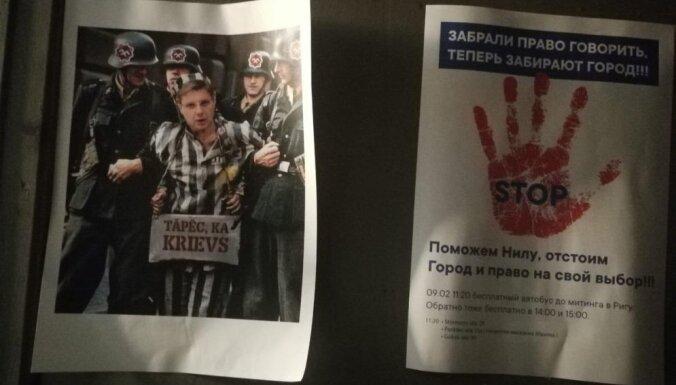 'Nacisti notver Ušakovu' – policija sāk izmeklēšanu par skrejlapām Daugavgrīvā (plkst.15.55)