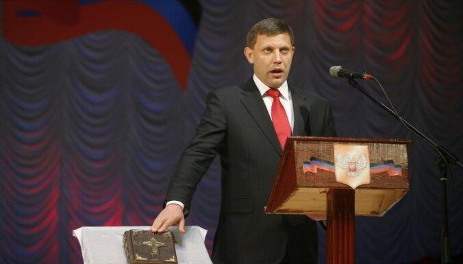 ДНР и ЛНР требуют отменить решение Рады по статусу Донбасса