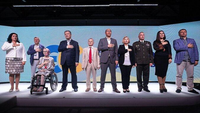 Porošenko Augstākas radas vēlēšanām piesaka 'Eiropas solidaritātes' sarakstu