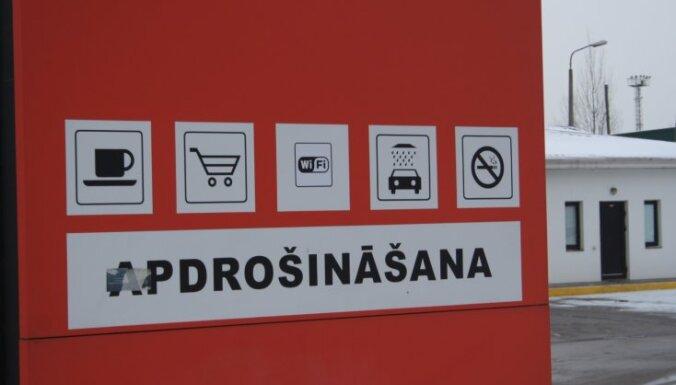Латвийцы назвали лучшие страховые компании