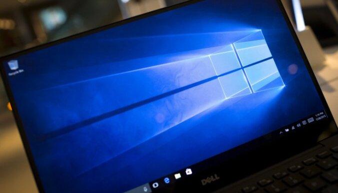 Роскомнадзор рассмотрит жалобу вице-спикера Госдумы на Windows 10