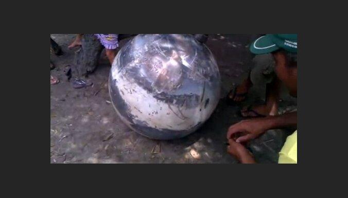 В Бразилии таинственный шар с грохотом свалился с неба