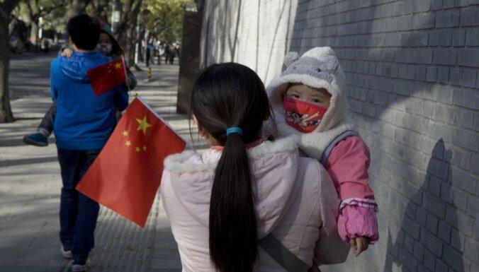 Китай упразднил трудовые лагеря и смягчил принцип рождаемости