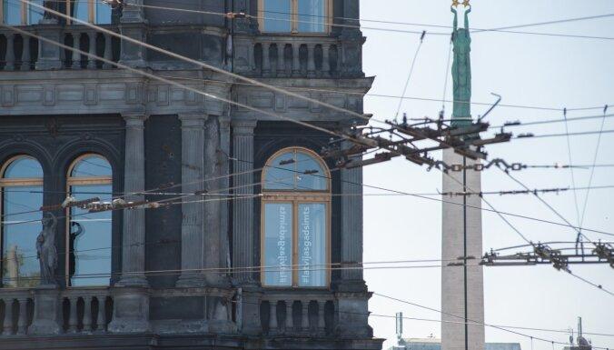 LNVM aicina uz tiešsaistes diskusiju 'Latvijas gadsimta mantojums'