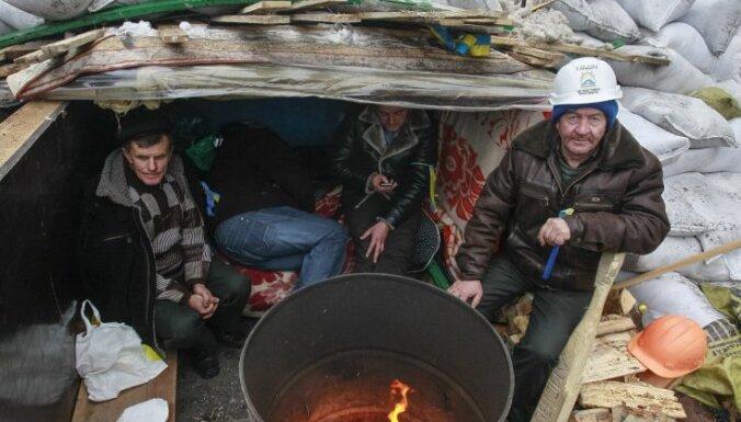 МИД России призвал ЕС не делать выбор за украинцев