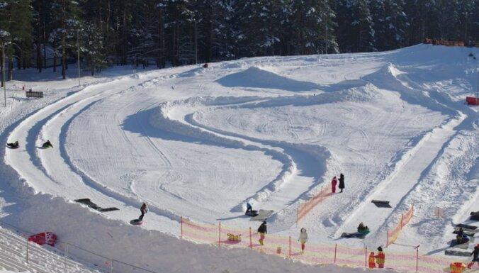 В Межапарке возобновил работу Рижский снежный парк