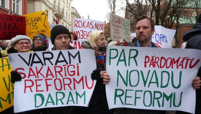 Три новых дела возбуждены в связи с административно-территориальной реформой