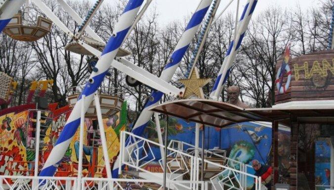 Парк на Эспланаде: позорное пятно или праздник