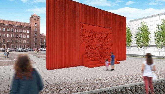 Возле Музея оккупации начато строительство мемориала памяти жертв советской оккупации
