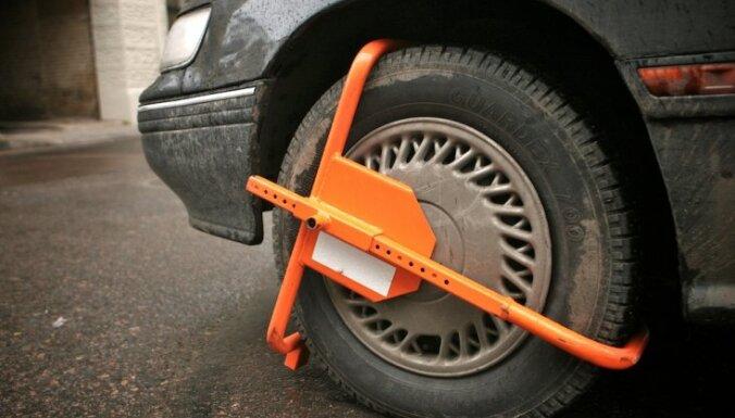 С ноября на улицы Риги вернутся блокираторы автомобильных колес