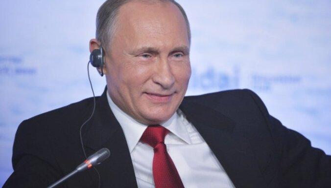 Путин прибыл на климатическую конференцию в Париже
