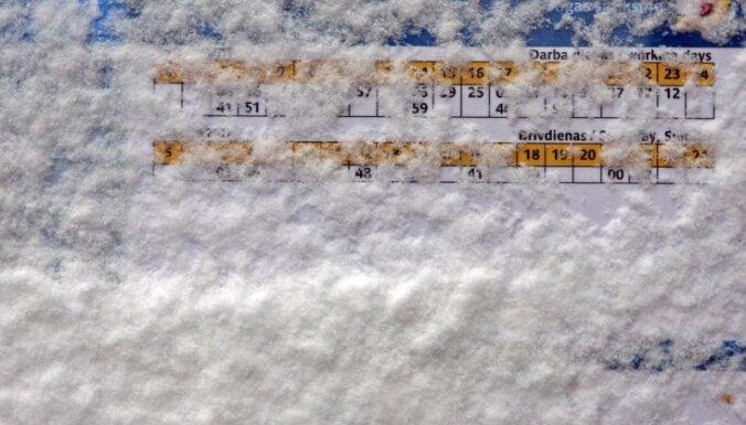 """Метеорологи подвели итоги """"первого дня зимы"""" (анимация со спутника)"""