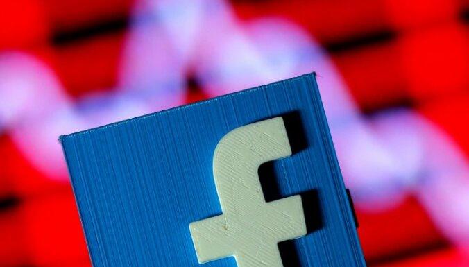 Представители Facebook приедут в Ригу, чтобы обсудить с властями проблему фейковых новостей