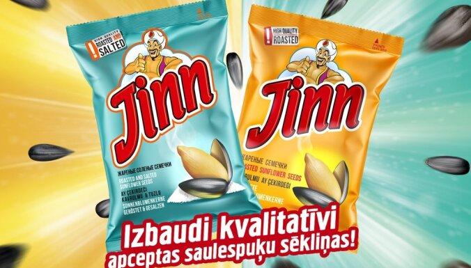 Latvija, iepazīsties - saulespuķu sēklas 'Jinn'