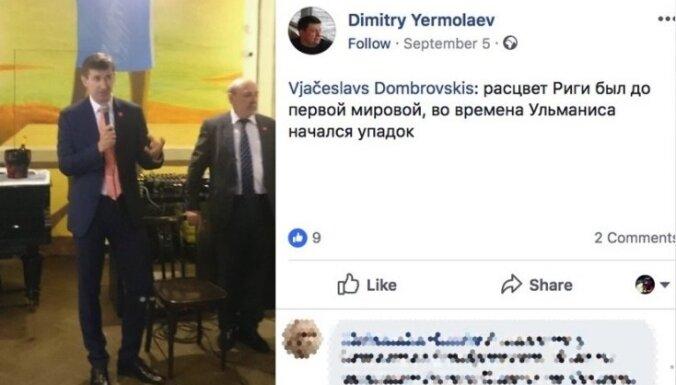 'Saskaņas' Dombrovska vizīte Maskavā izraisa Krievijas izlūkdienesta darboņa interesi
