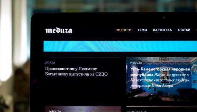 Убытки базирующегося в Риге российского портала Meduza превысили миллион евро