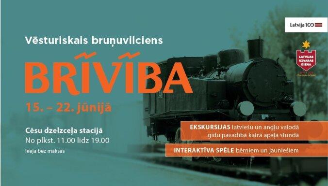 Latvijā nedēļu būs apskatāms unikāls Igaunijas bruņuvilciens