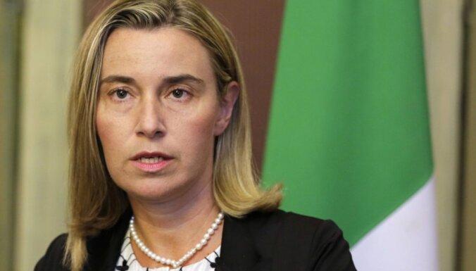 ЕС призвал страны ООН присоединиться к санкциям против России из-за Крыма