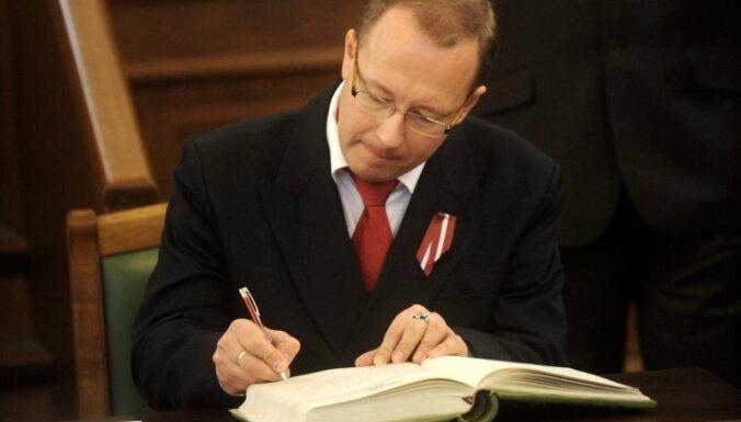 Минюст: депутатов можно лишать мандата за нарушение присяги