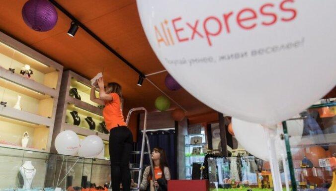 AliExpress запустила спутник и мини-космическую станцию