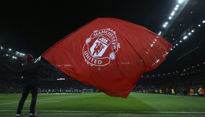 "ВИДЕО: Фанаты ""Манчестер Юнайтед"" напали на дом вице-президента клуба"