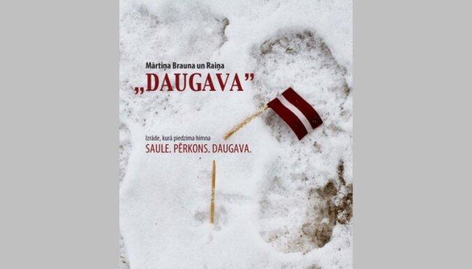 Valmieras teātrī pēc 25 gadu pārtraukuma iestudē Raiņa poēmu 'Daugava'