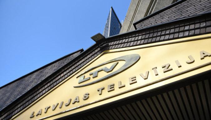 LTV un Latvijas Radio neatliekamu ieguldījumu veikšanai plāno piešķirt 310 273 eiro