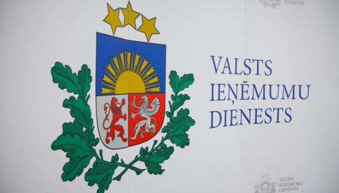 За помощь в отмывании налогов на 10 млн евро осужден бывший следователь СГД