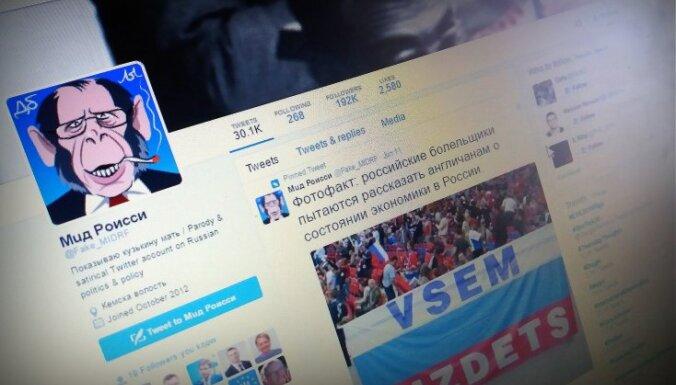 Krievija savas Ārlietu ministrijas kariķēšanā apsūdz Vāciju