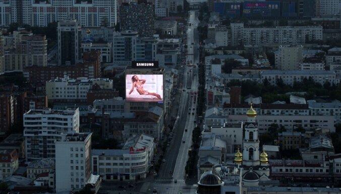 Jekaterinburgas skats