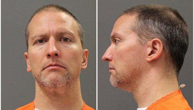 Присяжные признали экс-полицейского виновным в убийстве Джорджа Флойда