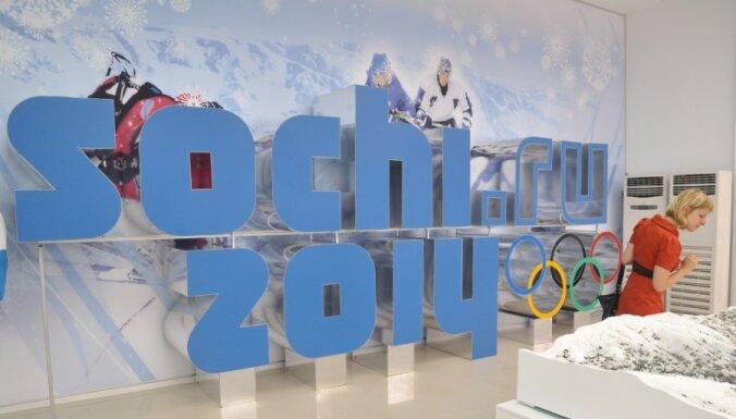 Что ожидает хоккеистов Латвии в борьбе за олимпийскую путевку в Сочи