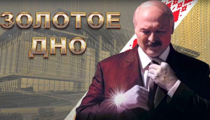 'Zelta ādere': publicēts pētījums par Lukašenko grezno dzīvi