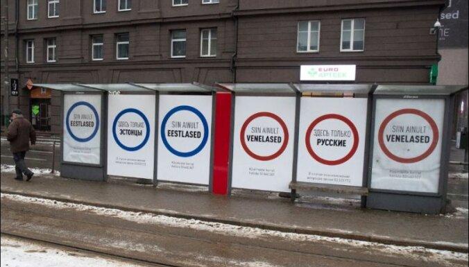 Предвыборная реклама в Таллине призывает русских и эстонцев стоять в разных концах остановки
