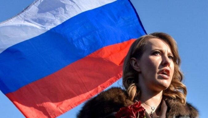У здания ФСБ в Москве задержана Ксения Собчак