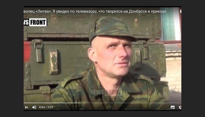 Донбасс: погиб воевавший на стороне сепаратистов гражданин Литвы