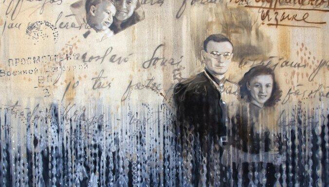 Mākslas galerijā 'MuseumLV' atklās Ditas Lūses izstādi