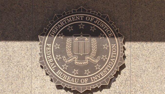 Экотеррористка сдалась ФБР после 10 лет в бегах