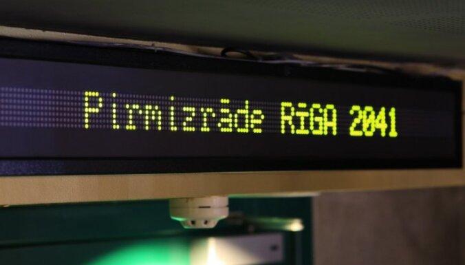 Foto: Pirmizrādi piedzīvojusi pirmā latviešu 3D filma