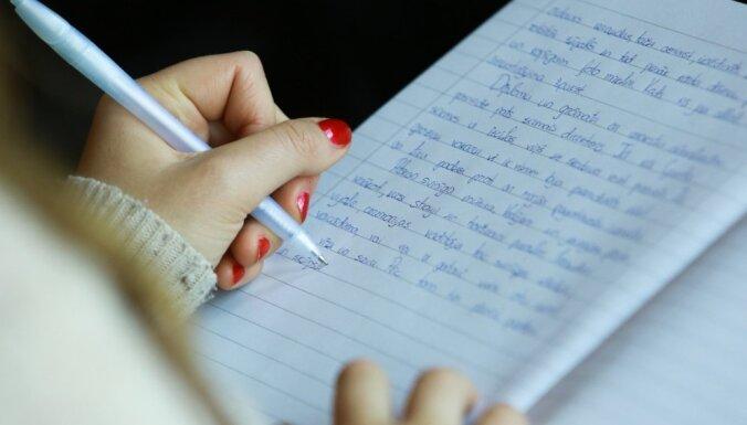 Коалиция договорилась перевести все образование в Латвии на латышский язык