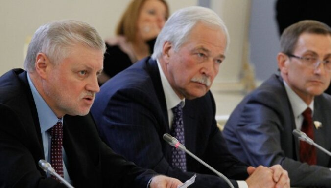 Спикер Госдумы Грызлов отказался от мандата депутата