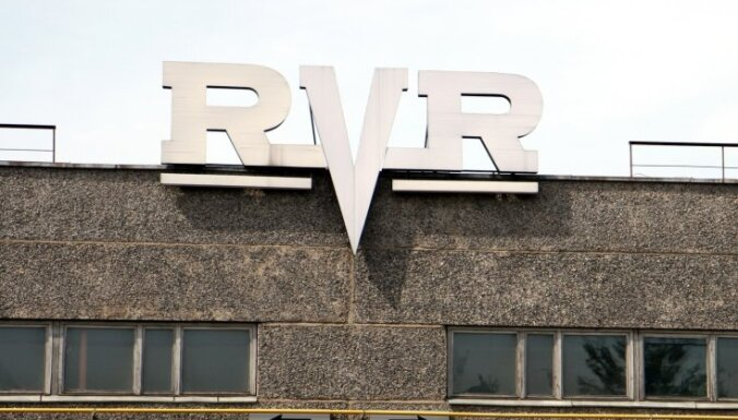 Izsolīs maksātnespējīgās 'Rīgas vagonbūves rūpnīcas' mantu