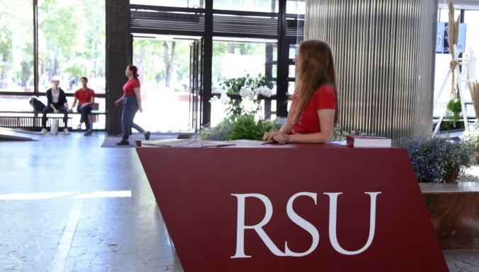В Рижском университете Страдиня начинается очное обучение по всем программам