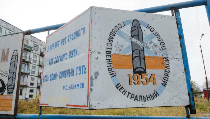 Жителям села вблизи Северодвинска посоветовали покинуть свои дома