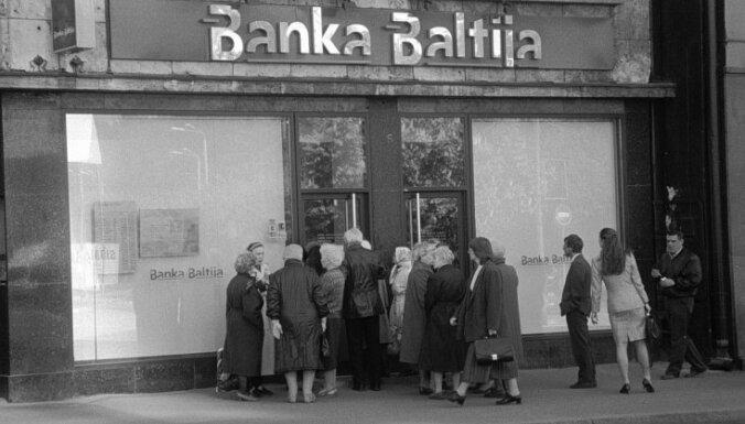 """Пирамида по-латвийски. Как 20 лет назад рухнул """"Банк Балтия"""""""