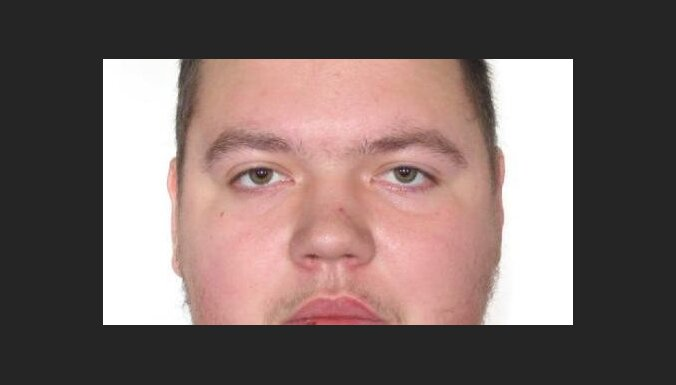Полиция разыскивает мужчину, он может быть в игровом зале
