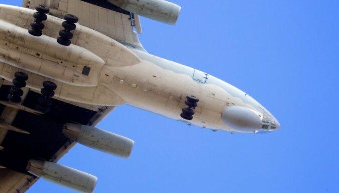 СБУ обвинила конкретных российских военнослужащих в уничтожении Ил-76 в 2014 году