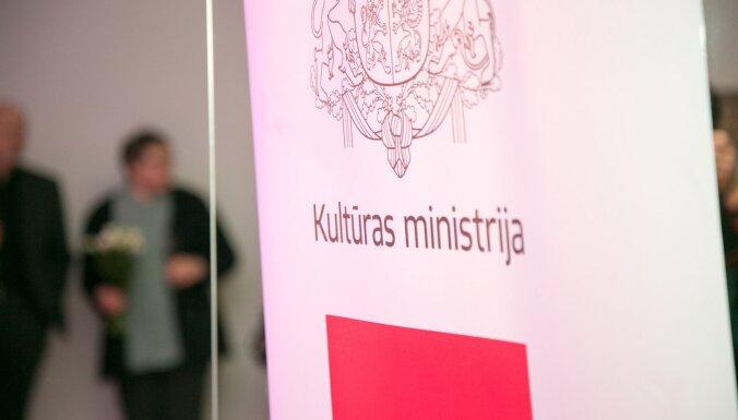 KM aicina izvirzīt pretendentus Izcilības balvai kultūrā