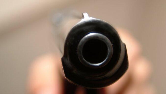 На лидера болгарской партии напали с пистолетом (видео покушения)