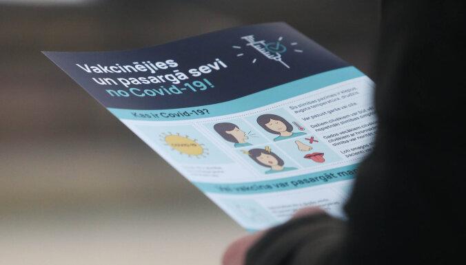 В Латвии прививку от коронавируса получило более 100 тысяч человек